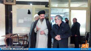 استاندارالبرز-مهرشهر