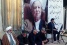 تصاویر/ مراسم ارتحال هاشمی رفسنجانی با حضور استاندار البرز در مهرشهربرگزارشد