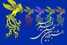 اکران جشنواره فیلم فجر در سینما هجرت برگزار خواهد شد/ پردیس سینمایی کرج احداث می شود