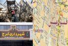 زمان حادثه در فردیس، کرج کجای ماجراست!؟/ استقلال فردیس از کرج مدیریتی قبل از بحران
