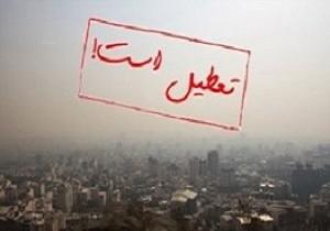 مدارس تهران امروز یکشنبه تعطیل است