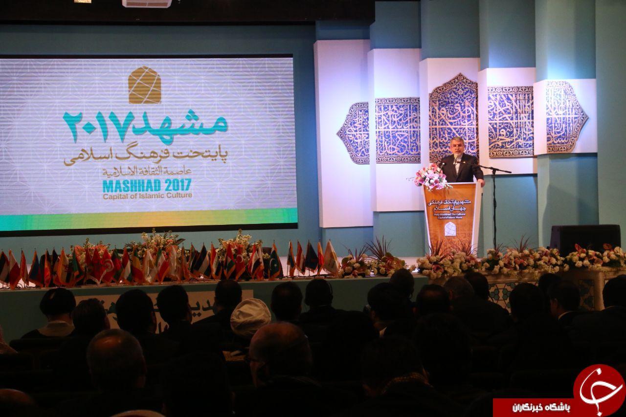 مشهد پایتخت فرهنگی جهان اسلام شد / اعطای نشان آیسسکو به وزیر فرهنگ