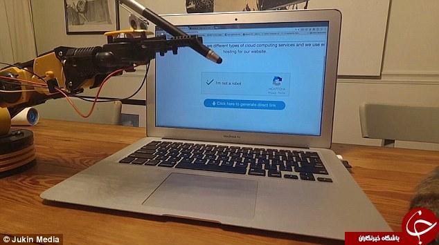 رباتی که امنیت اینترنتی را دور زد +تصاویر