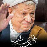 فیلم/ساعت آخر عمر آیت الله هاشمی رفسنجانی از زبان معاون درمان وزیر بهداشت