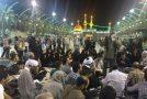 قیمت نهایی عتبات دانشگاهیان از تهران اعلام شد