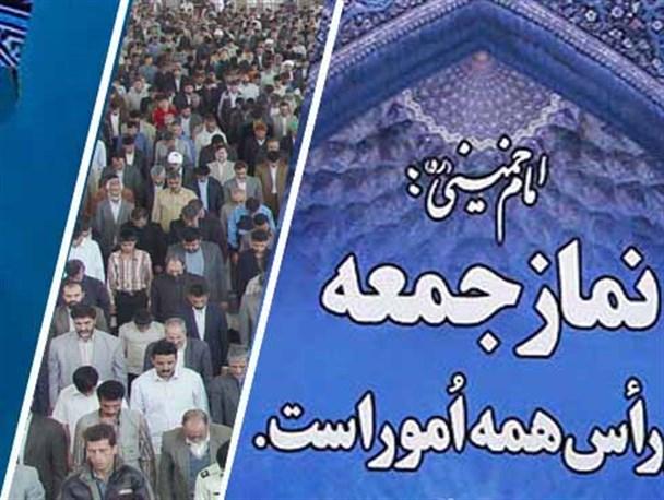 سخنرانی دانشجوی البرزی پیش از خطبه های نماز جمعه کمالشهر