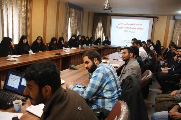 نشست فصلی سرگروه های جهادی دانشجویی دانشگاه های استان البرز برگزار شد