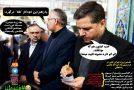 فتوطنز/ همه ماجرای تغییر نام پروژه «محتشم کاشانی» در کرج