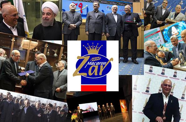 پشت پرده حمایت دولت از مجموعه زر ماکارون چیست؟/ تولیدکننده نمونه یا اسپانسر انتخاباتی/ چرا دولت روحانی تمام قد از یک کارخانه دار حمایت می کند؟