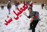 وضعیت تعطیلی مدارس چهارشنبه ۲۷ بهمن ماه