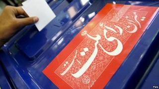 نام نویسی یک هزار و ۶۵ داوطلب در سومین روز ثبت نام انتخابات شوراهای البرز