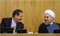 دست خالی دولت روحانی در کاهش مشکلات ازدواج جوانان/ موجسواری رئیس و معاون روی قانونی که مخالف تصویب آن بودند