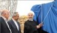 نامه بسیج دانشجویی دانشگاههای استان تهران خطاب به روحانی درباره استان های سیل زده