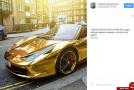 لوکسترین خودروها در اینستاگرام +تصاویر