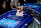تخلف در انتخابات شورای شهر فردیس/ بازشماری آرای دو صندوق
