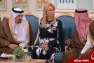 لقبی که سعودیها به ترامپ دادهاند