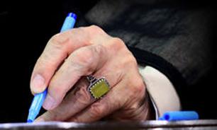 رهبر معظم انقلاب درگذشت حجتالاسلام پهلوانی تهرانی را تسلیت گفتند