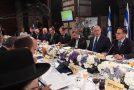 اقدام تحریکآمیز نتانیاهو در مسجد الاقصی+عکس