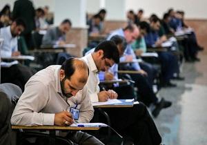 تمدید مهلت انتخاب رشته آزمون کارشناسی ارشد دانشگاه آزاد اسلامی