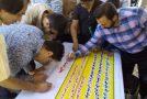 مردم مهرشهر خواستار لغو سند ۲۰۳۰ شدند