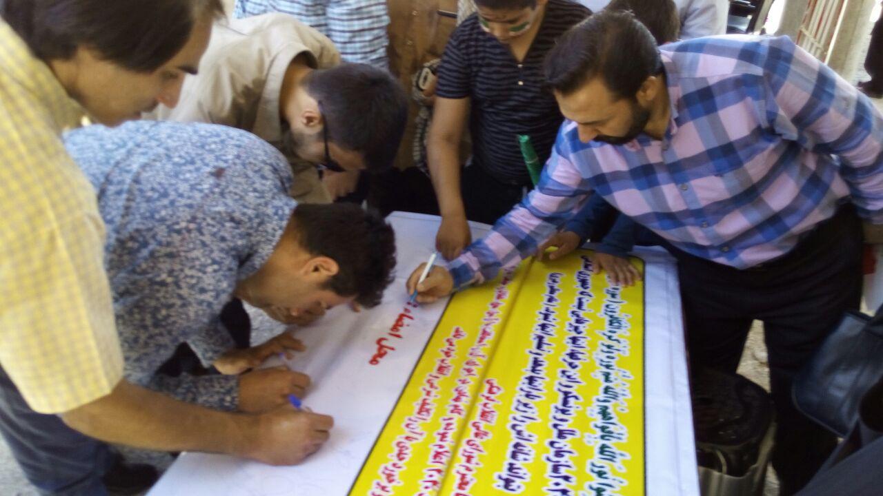 مردم مهرشهر خواستار لغو سند 2030 شدند