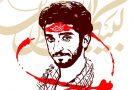 انتشار اولین جزئیات از شهادت محسن حججی