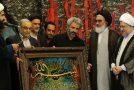 در مراسم باشکوه اربعین شهید حججی چه گذشت؟+تصاویر