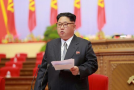 کلمه عجیبی که رهبر کره شمالی درباره ترامپ به کار برد!