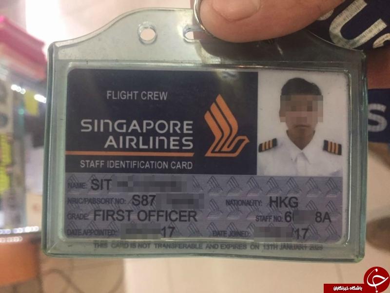 خلبان قلابی سرانجام به دام افتاد + تصاویر