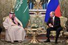 جزئیات سفر فوق لوکس پادشاه عربستان به روسیه/ از پله برقی طلایی پادشاه تا ۱۵۰۰ همراه+تصاویر