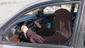 شغل جدید و عجیب و پردرآمد دولت عربستان برای زنان
