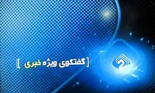آمریکاییها از سپاه پاسداران انقلاب اسلامی سیلی خوردهاند