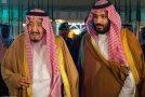 دیلی میل: ملک سلمان هفته آینده از پادشاهی کنارهگیری خواهد کرد