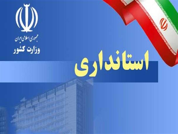 رشت مرکز صدور مدیر به البرز/ سخن گفتن از بومی گرایی در البرز مصداق حرف لغو است