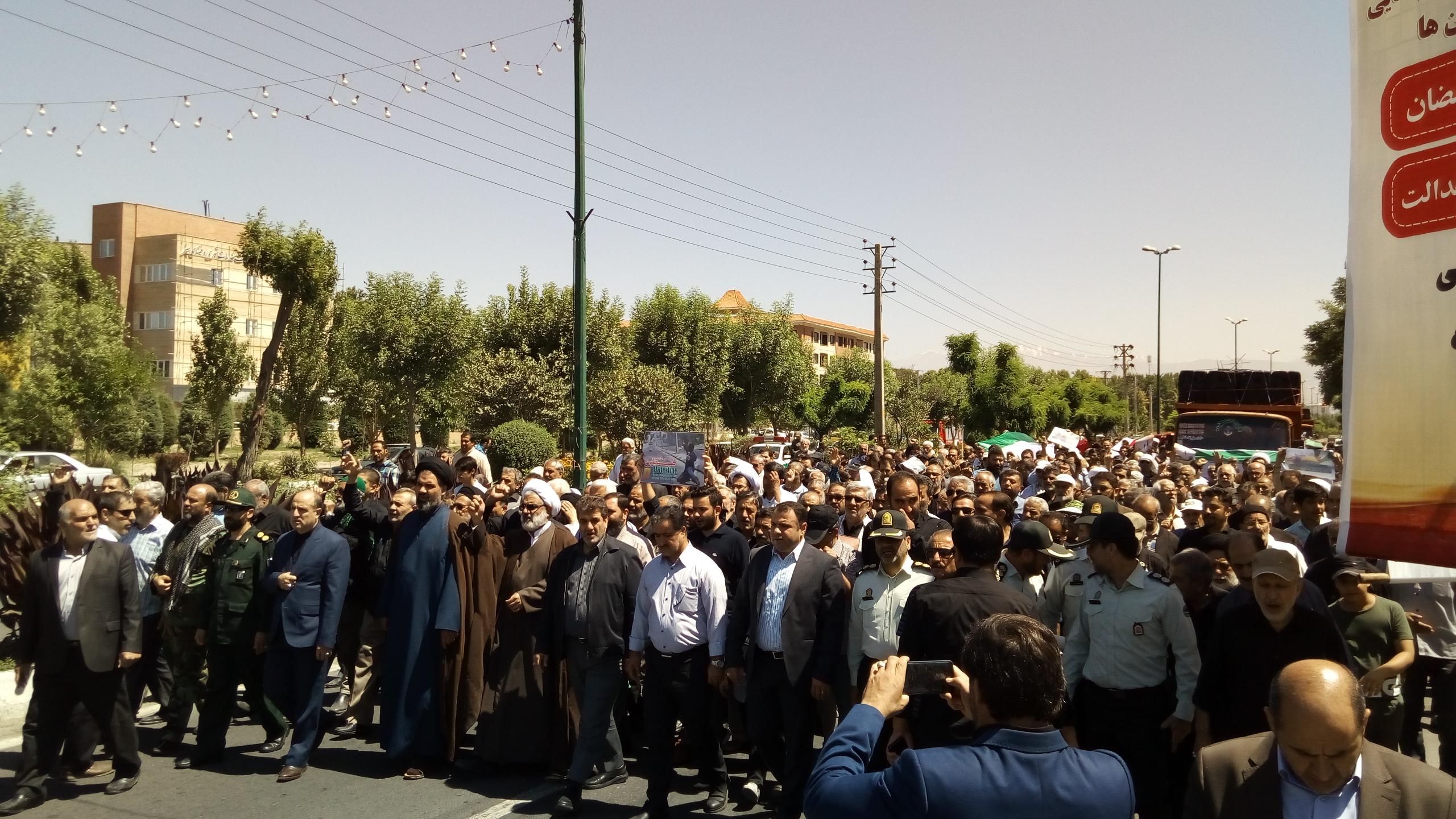 راهپیمایی دشمن شکن روز قدس مهرشهر آغاز شد+عکس