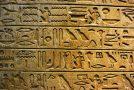گوگل با ابزاری جدید، خواندن و نوشتن خط هیروگلیف مصری را به کاربران آموزش میدهد.